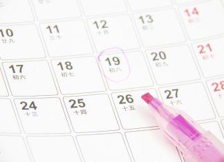 Kan man blive gravid, 4 dage før man får sin menstruation?